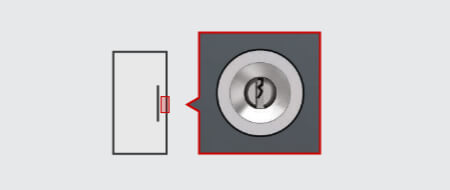 Haustürenkonfigurator Sicherheitsrosette