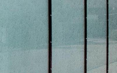 Ornament 504 Weiss Sichtschutz Trotz Lichtdurchlassigkeit